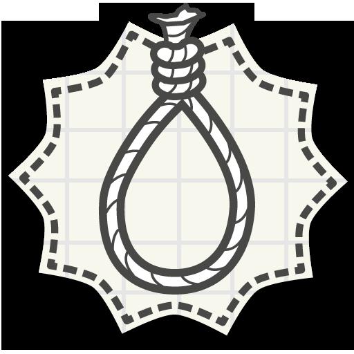 Hangman: Who's going to hang? (game)