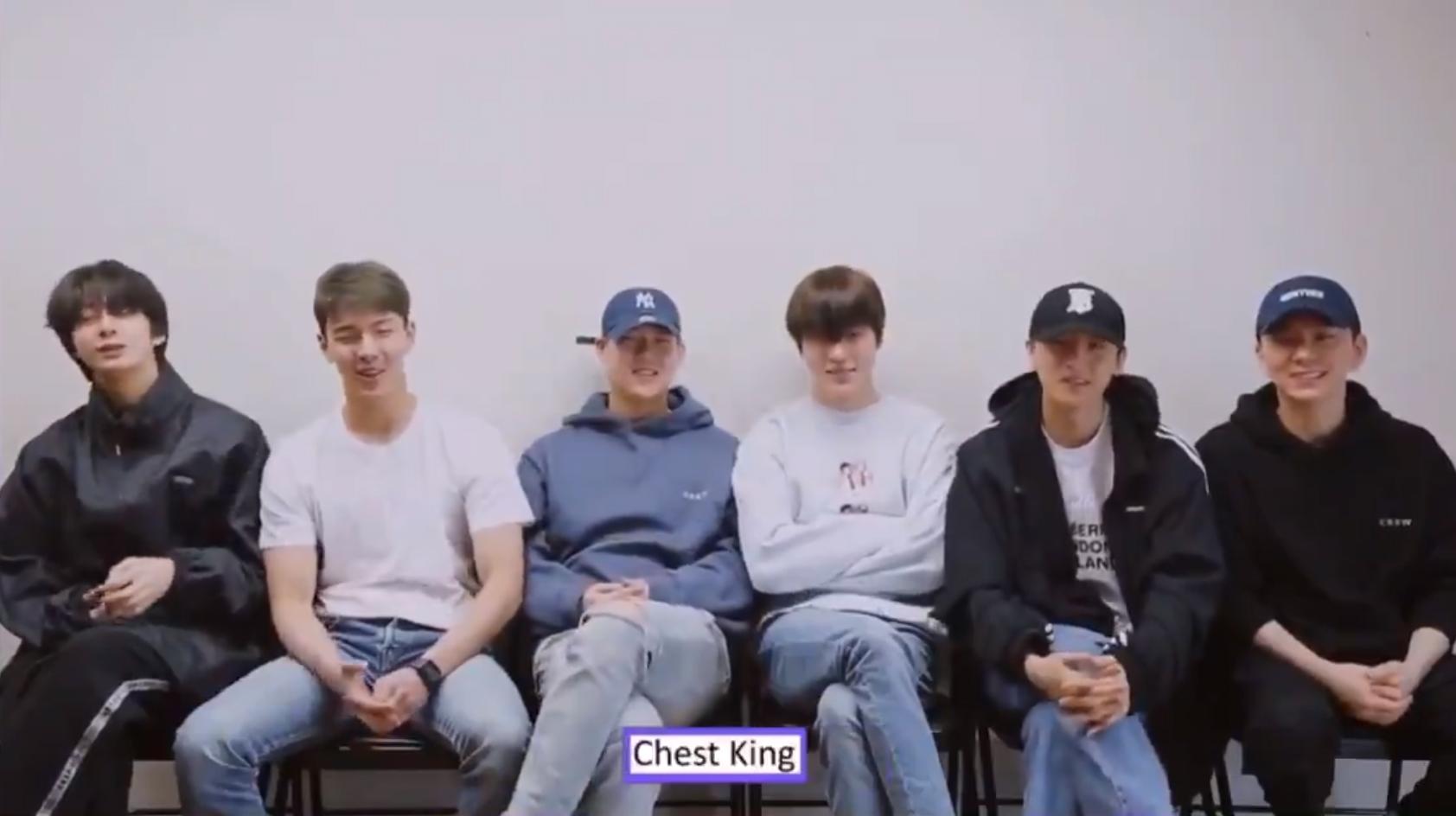 monsta x shownu kihyun chest king