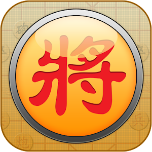 chinese chess 2015 for PC and MAC