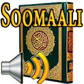Somali Quran Audio