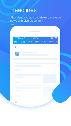Alibaba Workbench  screenshots 3