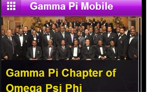 Gamma Pi Mobile- screenshot thumbnail