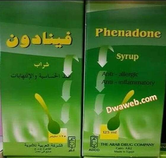 Phenadone syrup