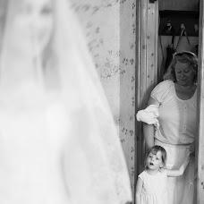 Wedding photographer Alisa Plaksina (aliso4ka15). Photo of 20.11.2017
