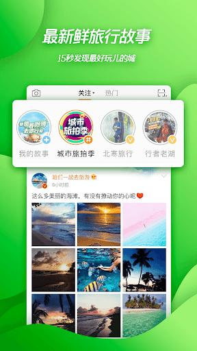 u5faeu535a  screenshots 4