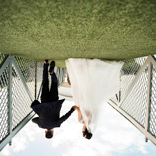 Wedding photographer Aleksandr Shitov (Sheetov). Photo of 07.11.2017