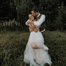Wedding photographer Marfa Morozova (morozovaWED). Photo of 15.09.2018