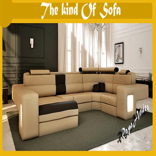 沙發設計理念