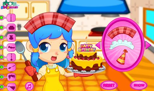 공주 만들기 케이크