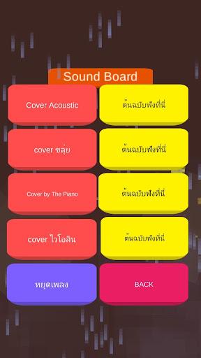 Buppaesanniwas : Name Quiz Game 1.9 screenshots 6
