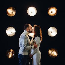 Wedding photographer Aleksandra Abramova (alexweddy). Photo of 05.12.2016