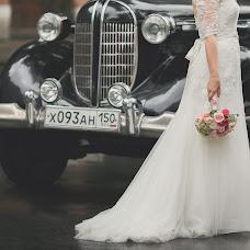 Esküvői fotós Marina Smirnova (Marisha26). Készítés ideje: 09.09.2014