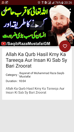 Raza Saqib Mustafai Bayanat - Apps on Google Play
