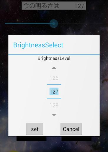 3秒で操作できる 明るさ調整|玩工具App免費|玩APPs