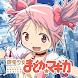 SLOT魔法少女まどか☆マギカ - Androidアプリ