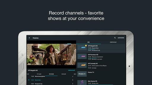 DIVAN.TV u2014 movies & Ukrainian TV 2.2.5.50 Screenshots 11