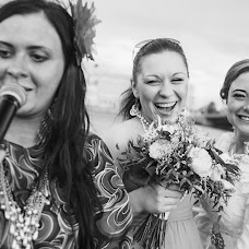 Wedding photographer Svetlana Sova-Klimkina (SSova). Photo of 04.05.2016