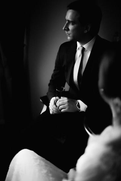 Wedding photographer Aleksandr Shalaev (hromica). Photo of 21.01.2016