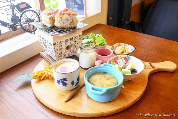 日暮和風洋食館|日式早午餐下午茶午晚餐IG打卡