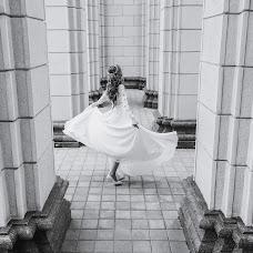 Wedding photographer Vera Eremova (veremova). Photo of 04.09.2018