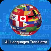 Translate -  All Languges