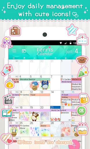 Ferris Calendar 1.1.1 Windows u7528 2