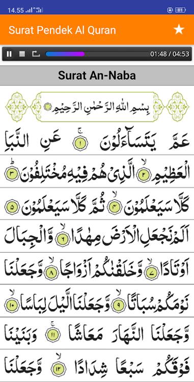 Surat Surat Pendek Al Quran Juz 30 Mp3 Offline Android