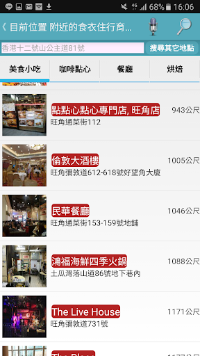 Hong Kong Bus Route 1.343 screenshots 7