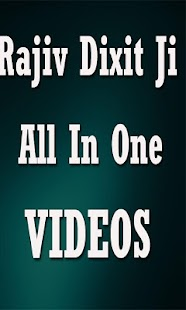 Rajiv Dixit Ji - All In One Videos - náhled