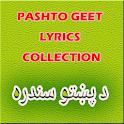 Pashto geet- Lyrics collection icon