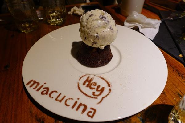 MiaCucina 義式蔬食餐廳二訪 .健康食尚新料理 @西湖站(內科)
