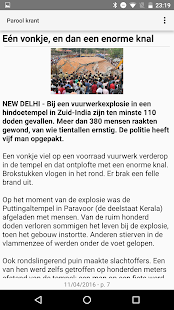 Het Parool digitale krant- screenshot thumbnail