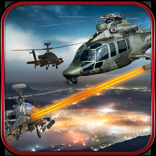 模拟のガンシップの戦い、戦争の戦いの3D LOGO-記事Game