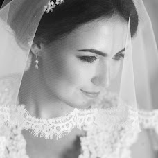 Wedding photographer Ekaterina Trifonova (Trifonova). Photo of 18.09.2017