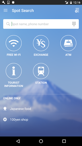 Japan Travel u2013 Route, Map, Guide, JR, taxi, Wi-fi 2.21.1 PC u7528 7