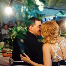 Wedding photographer Aleksandr Yuzhnyy (Youzhny). Photo of 24.02.2018
