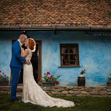 Wedding photographer Jocó Kátai (kataijoco). Photo of 11.06.2018