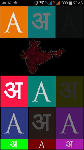 Indipreter Learn Hindi