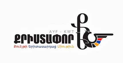 Photo: KEM | KUWAIT | 2006