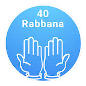 40 Rabbana: From the Holy Quran & Sunna Nabawiya