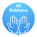 40 Rabbana: From the Holy Quran & Sunna Nabawiya icon