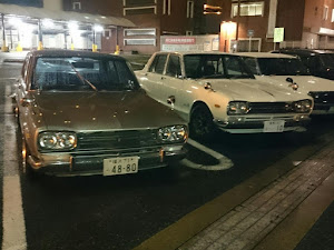 スカイライン 1969y 2000GT GC10のカスタム事例画像 Hentai hakoさんの2018年09月19日00:49の投稿