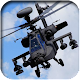Gunship Air Defence