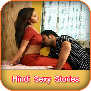 Hindi sexy storis in hindi desi