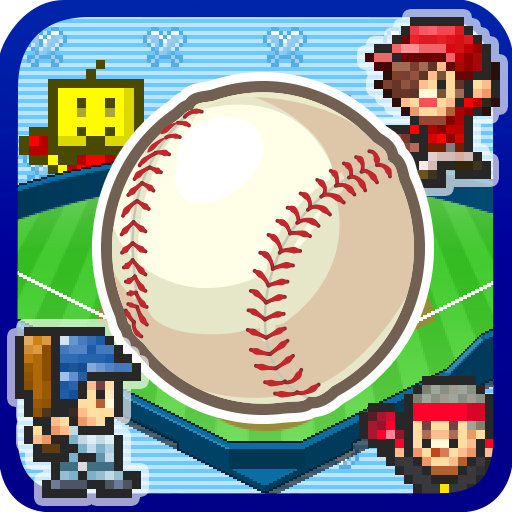 Home Run High APK Cracked Download