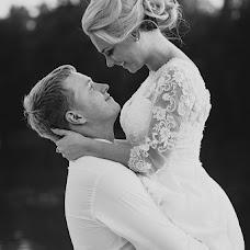 Wedding photographer Evgeniy Savukov (savukov). Photo of 12.11.2016