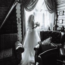 Wedding photographer Denis Pazyna (POCTOB). Photo of 19.02.2017