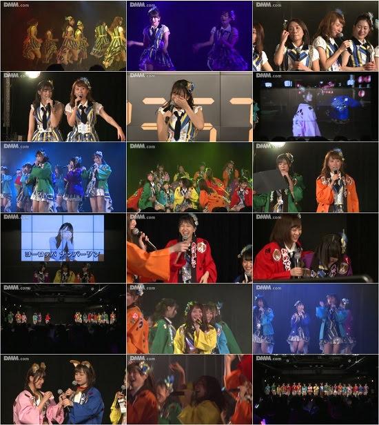 (DMM)(HD) SKE48 カウントダウン公演2017→2018 HD DMM 171231