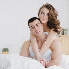 Fotógrafo de casamento Ilya Kulpin (illyschka). Foto de 08.04.2016