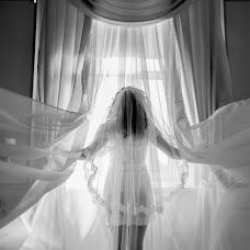 Wedding photographer Ekaterina Dyachenko (dyachenkokatya). Photo of 09.01.2018